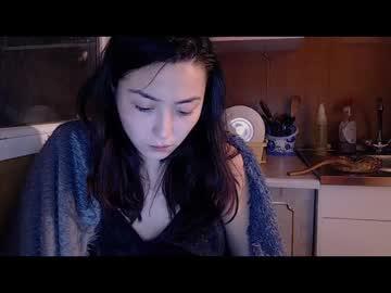 emma_meow chaturbate