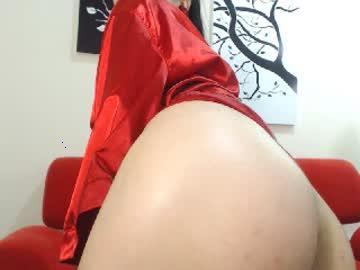 tokyosecrets's Recorded Camshow